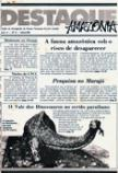 1985-05.jpg