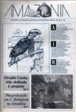 AnoVII-n251990-25.jpg