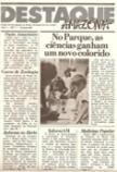 1984-01.jpg
