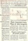 1984-02.jpg