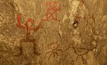 Arte rupestre amazônica e realidade virtual.png